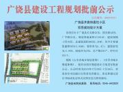 广饶县齐宸府居住小区项目规划设计方案