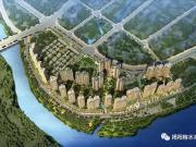 【榕水湾】一期冠销全城 二期将于春节载誉盛启