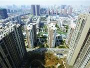 国家统计局:前11月全国房地产开发投资同比名义
