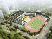 重磅!济南高新区公示3所教育设施建设!具体位置就在...