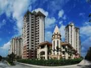 西宁港欧东方花园1#-7#楼项目竣工核实公告