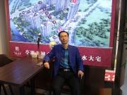 专访兴隆•红和名苑营销总负责人——田步亮