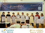 挥毫泼墨·老有所乐——顺德碧桂园社区书法交流活动