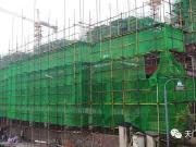 腾湘·观山苑:12月工程进度∣初冬已至 见证家的成长