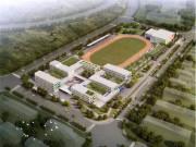 威海投1.65亿建一所标杆中学!在你家附近吗?