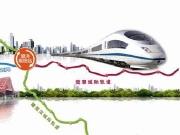 穗莞深城轨将直达白云机场和深圳机场,联通全世界