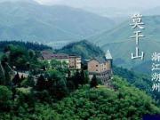 2019湖州德清【莫干山·房车休闲农庄】强势来袭!地址