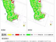 碧桂园东园(云山雅居花园)项目建设工程规划许可证变更批前公示