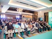荔城·尚东携手亚洲顶级设计大师杜康生打造生态家园