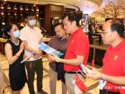 知识城好犀利!新加坡百年名校落地+评为三星级生态城区!