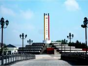 第九届中原(固始)根亲文化节将于10月25日开幕