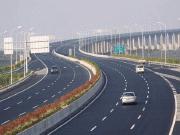 昆明往返澄江实现双高速 宜澄高速22日通车多小区业主受益