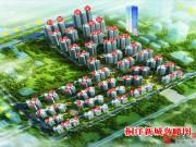 桐洋新城项目23、36#楼在售:均价5980-8800元/平