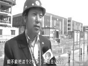 企业没拿到地还被扣下200万!济南天桥区长:登门道歉