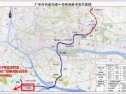 2019年广州交通规划公布!天河区要爆发!