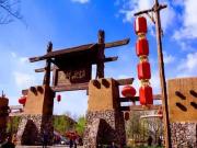 恋乡·太行水镇二期 打造易县全域旅游住宿目的地