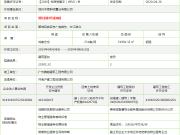 【拿证播报】刚需的又一好时机!郑州将有3352套房源入市!