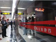 地铁1号线三期开通在即 半小时经济圈带动区域楼盘享利好