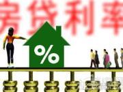 首套房贷利率连涨22个月创年内新高 昆明万元内低价盘助力刚需