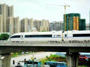莞惠城轨东莞余段下周试运行 近期开通7个站点