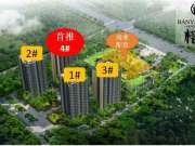 榕庄项目在售:全明景观美宅 单价9600元/平起