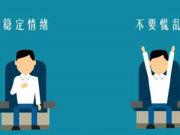 郑州楼盘警示录: 低价不是万能的 这两点才是热销关键!