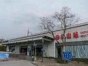 松江佘山将新增公交枢纽 改善型需求购房看过来