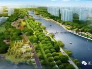 正东凯旋豪庭丨在环堤公园旁,找回生活的主场