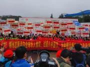 """郴州市第二届""""腊八感恩粥""""大型公益活动温暖全城!"""
