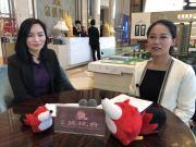 搜狐焦点独家 对话温岭京都珑悦府:想您所想,备您所需。