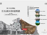 江东新区,海南绿地城品质生活再升级