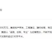 """从化地铁上盖旧改村超5亿""""招婿""""成功!周边楼盘将近2字头"""