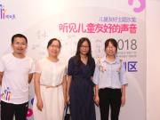 由长沙万科发起,国内首个探索儿童友好的专业学术沙龙在广州举行
