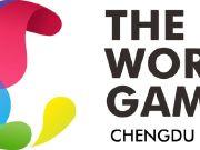 成都喜获世界重量级赛事举办权!成中国大陆首个申办城市