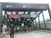 换乘之王地铁5号线拟定站名 拱墅区含5站 周边楼盘受益多