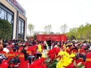 不负久候| 汇泉博澳·东悦城展示中心&精装样板间盛大开放