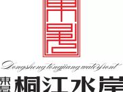 东昇广场舞大赛,万元现金奖励,邀你们来绽放舞姿~
