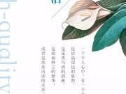 【天华·新天地】臻品住宅,臻享品质生活