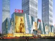 阜新万达广场于10月25日顺利封顶