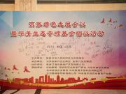 数百位行业精英齐聚北京!张家口又迎来发展新契机