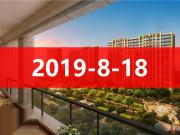 天阳蓝光·蔚蓝2019-08-18成交信息