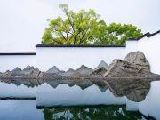 星翠澜庭,?#25215;?#21019;意,延续苏州园林赏心之美