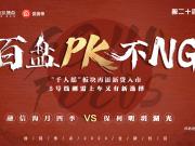 融信海月四季PK保利明玥湖光,5号线刚需上车又有新选择