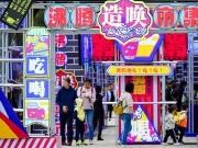 500米特色步行街蓄势待发,【西永九号】崛起板块第三大商业体
