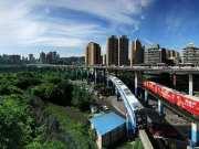 专家解读—重庆将成为中国重要的人口经济集聚区