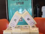 中南花城丨49#、50#、51# 正在销售均价5800元/㎡