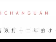 九庐、上海长滩均取证!上海取证+待开+在售新盘地图更新!