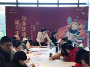 """""""新春送福 暖心常宁""""——华宇·常宁府门神贴画DIY欢乐落幕"""