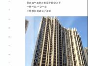 """滨水·天玺 ▏最新工程进度播报,渐入""""家""""境!"""