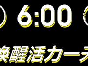 荣盛城五期|盛郡,24小时美好生活正在上映……